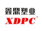 台州市中天塑业有限公司