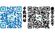 手机版、微信二维码
